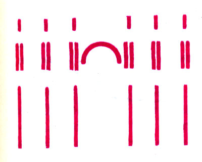 Пацци. Схема ритмического