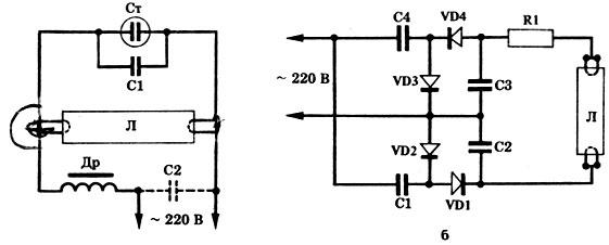 Обычная схема включения ламп