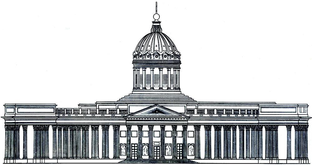 казанский собор в ленинграде черчежи: