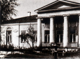 Поликлиника 1 центральная районная центрального района г минска