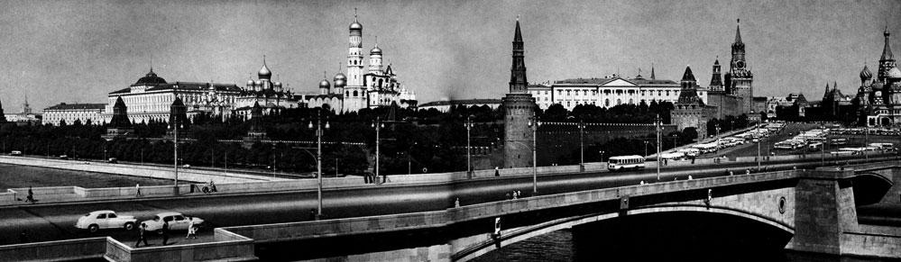 63. Москва. Кремль. Вид с южной стороны Фото А. А. Тартаковского